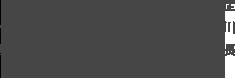 1万人以上の乳がん患者の診察、1000症例以上の乳がん摘出手術を経験し、神奈川県立がんセンター乳腺内分泌外科の医長を務めた経歴を持つ乳腺専門医。